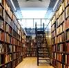 Библиотеки в Муезерском