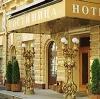 Гостиницы в Муезерском